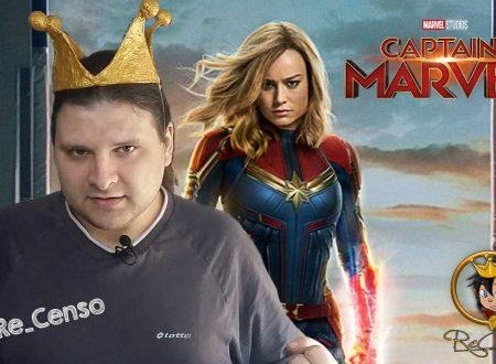 @Re_Censo #217 Captain Marvel