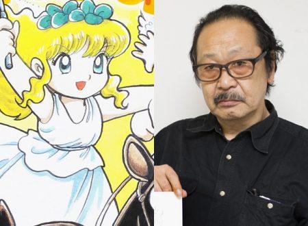Addio a Hideo Azuma, papà di Pollon