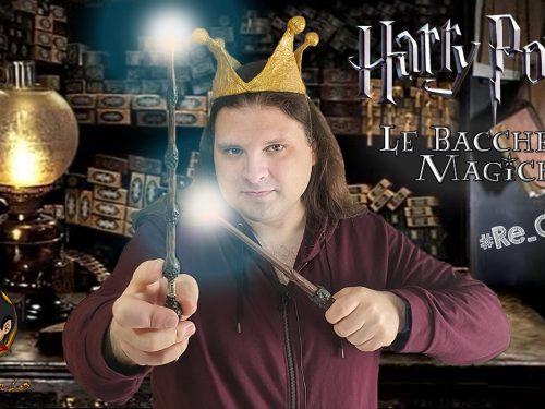 @Re_Censo #339 HARRY POTTER – Quello che c'è da sapere sulle Bacchette Magiche!